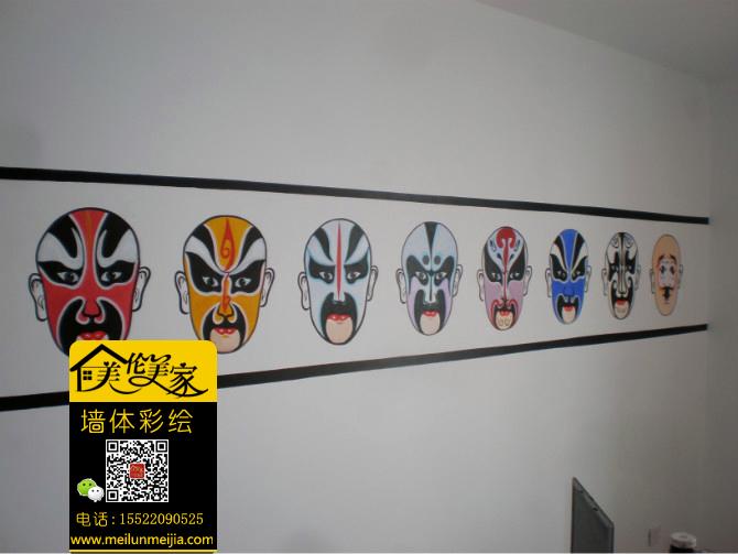 京剧脸谱墙绘/脸谱手绘墙/小丑墙绘