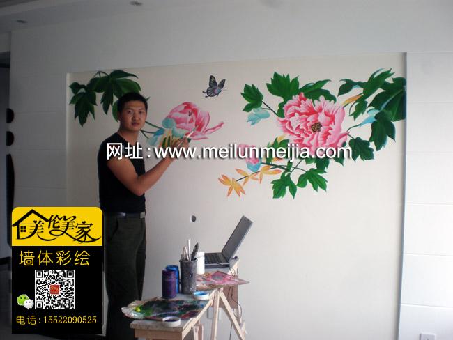牡丹墙画-电视背景墙手绘墙-墙体彩绘-天津静海城市艺