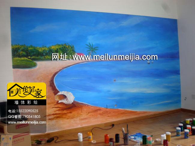 风景墙画海边墙绘海螺手绘墙画房子墙体彩绘室内客厅装饰设计天津墙绘