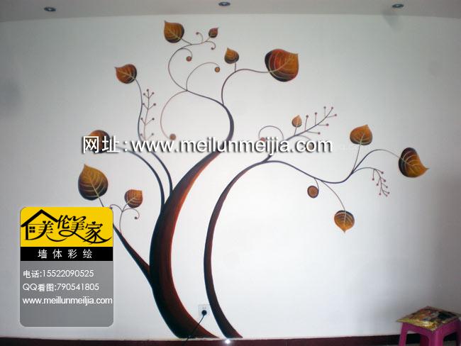 生命树墙绘双色弯曲树墙体彩绘室内墙面手绘墙画