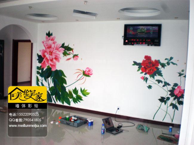 牡丹墙绘牡丹墙画花卉手绘墙电视背景墙墙体彩绘天津.