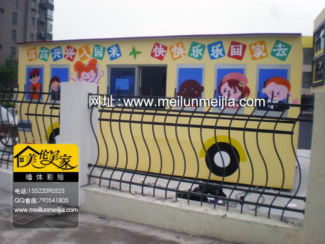 选择墙体彩绘壁画装饰的理由墙绘墙体彩绘手绘墙电视背景影视墙沙发墙儿童房室内客厅玄关阳台墙体彩绘手绘墙