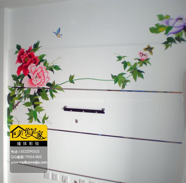 手绘墙画墙绘素材墙画价格室内墙面装饰   牡丹墙画电视影视墙