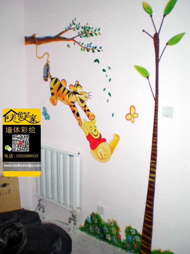 老虎墙绘,幼儿园墙面彩绘天津墙体彩绘天津墙绘天津手绘墙画天津墙绘