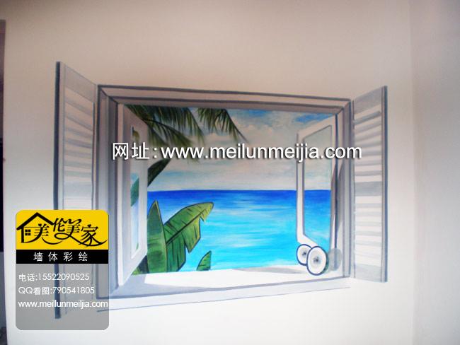 天津手绘墙隐形窗外风景假风景墙绘手绘墙海滩海浪椰子树墙绘天津墙绘