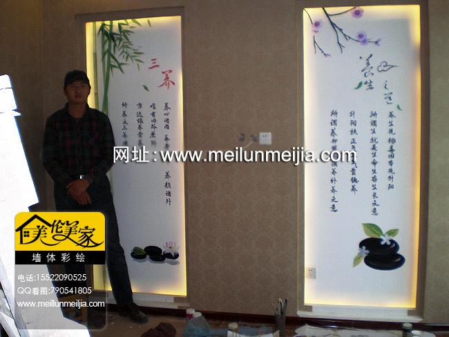 天津美容院养生类手绘墙墙画墙体彩绘-墙绘案例展示