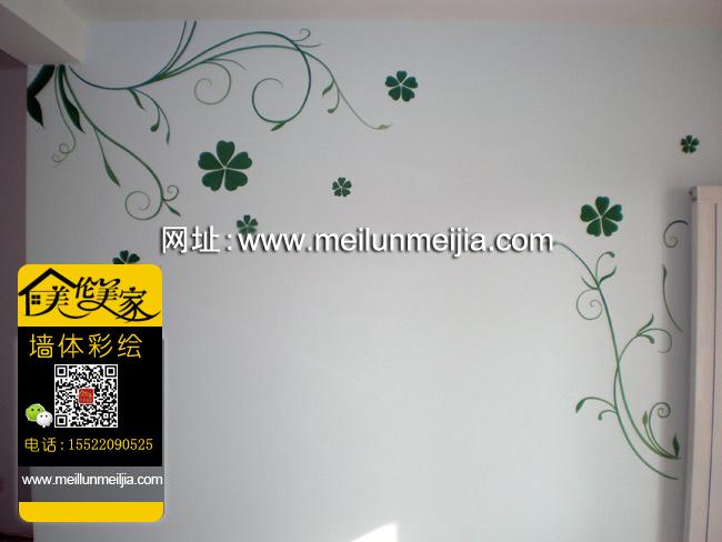 天津简约藤蔓手绘墙沙发影视墙客厅墙面装饰设计天津墙绘天津墙体彩绘