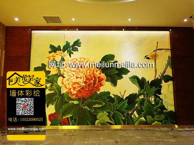 做手绘墙壁画前的墙面应该如何处理天津河北区手绘墙、河东区墙画耀莱成龙国际影城走廊玄关墙体彩绘  沙发