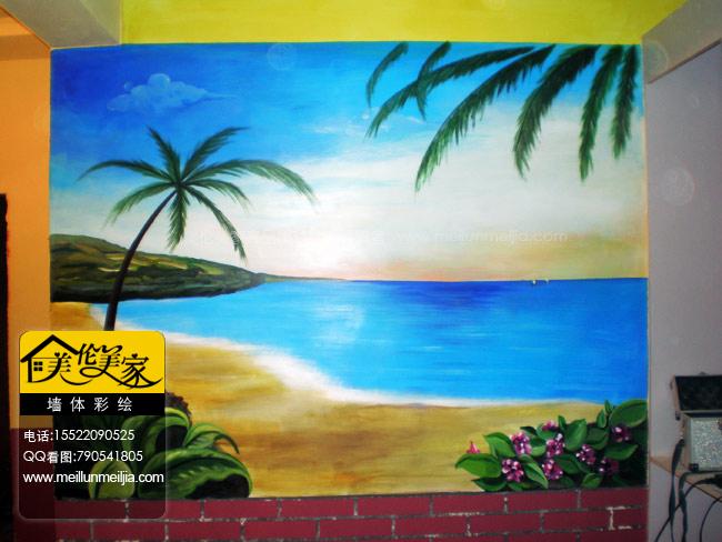 客厅墙面墙画椰子树手绘南方海滩风景大海墙体彩绘天津墙绘天津墙体彩