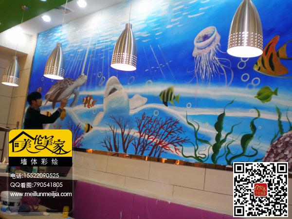 天津海底世界卡通彩绘卡通墙绘_墙绘卡通_卡通墙绘图片_卡通墙纸_卡通墙画_漫画墙绘_大白鲨手绘水母墙