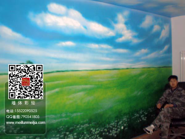 天津室内壁画风景墙绘草园墙体彩绘室内墙面设计装修