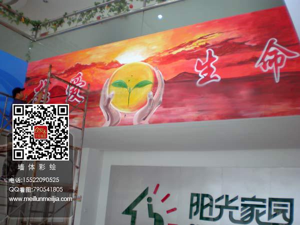 天津墙体彩绘热爱生命墙绘公益墙画双手拖起花朵希望壁画天津墙绘天津