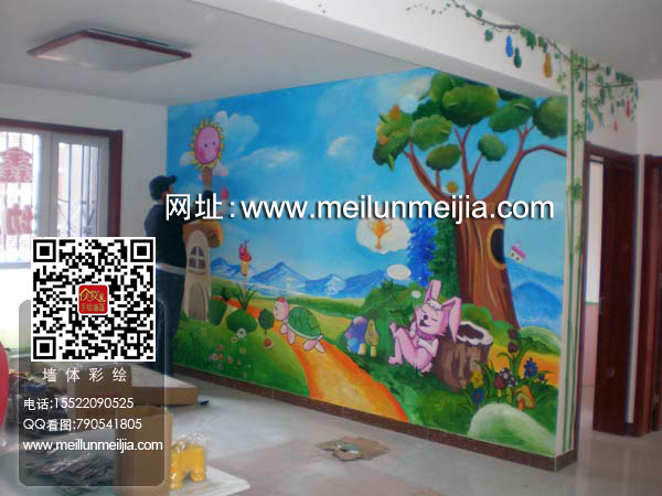 幼儿园背景墙手绘墙