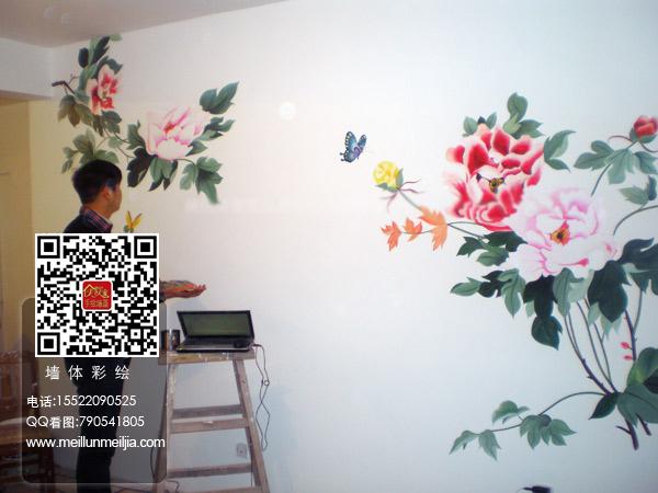 天津电视影视墙墙体彩绘沙发牡丹背景墙绘室内墙面墙