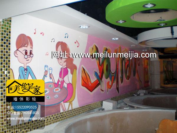 天津火锅店展示墙绘我和你火锅墙体彩绘店铺设计手绘墙涂鸦天津墙绘