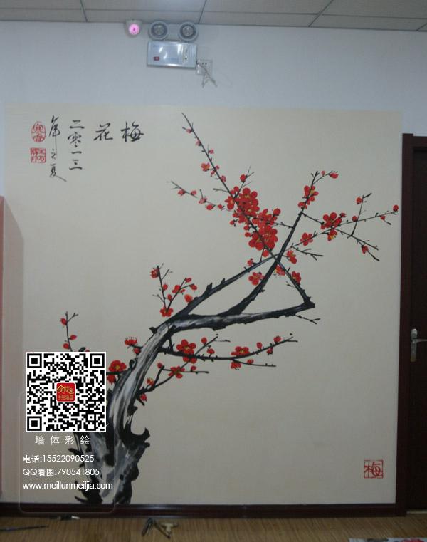 手绘墙画价格