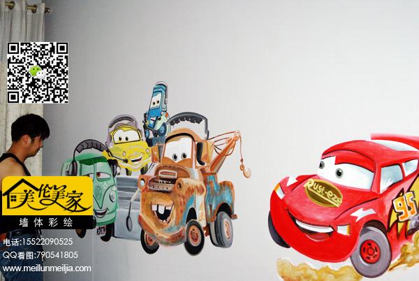 汽车总动员墙绘天津男孩卧室儿童房墙体彩绘