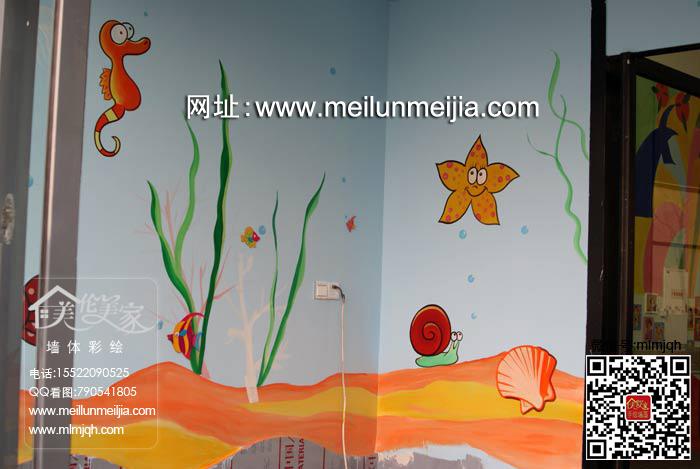 幼儿园墙体彩绘,手绘墙画,墙绘,墙面彩绘