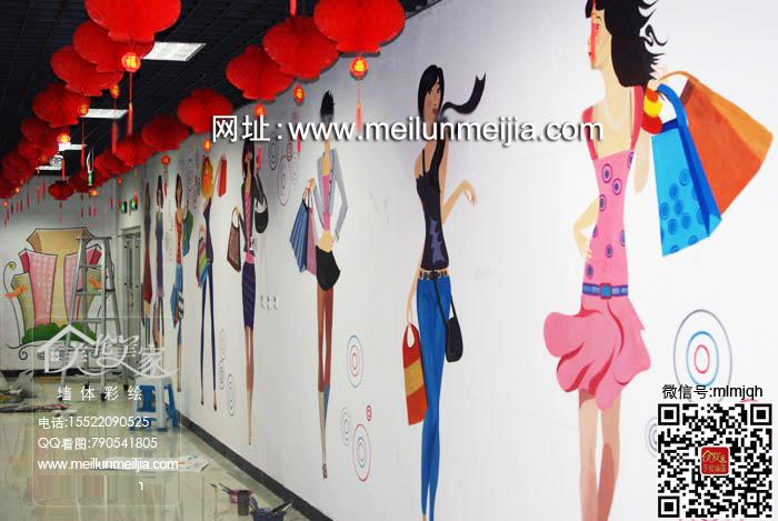 天津墙体彩绘效果图 商场手绘酒店饭店餐厅墙画价格 店铺手绘墙面天津