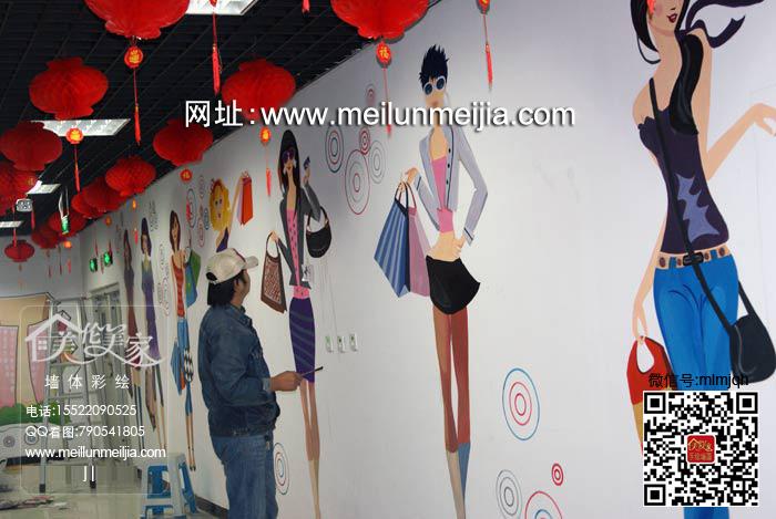 天津墙体彩绘美发墙绘美容美体手绘墙美甲瑜伽/舞蹈
