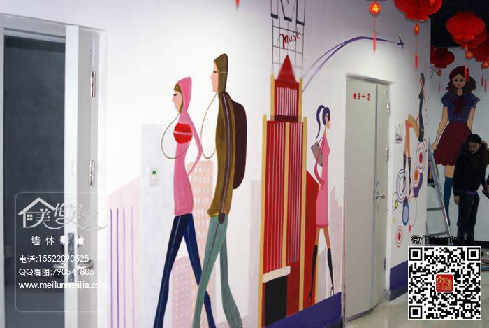 客户对墙体彩绘疑问的解答_北京墙体彩绘文化墙彩绘| 游乐场彩绘| 博物馆壁画| 咖啡厅墙绘