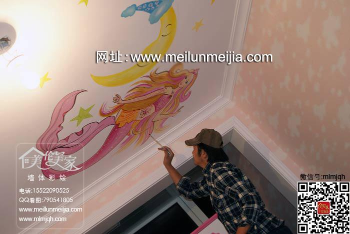 吊顶彩绘,儿童房手绘墙,女孩卧室房间彩绘,粉红墙绘天津墙绘天津墙体