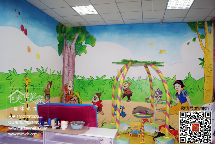 儿童游乐区平面图手绘