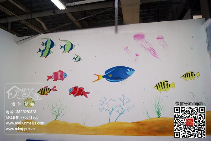 海底世界墙体彩绘,海洋生物墙绘