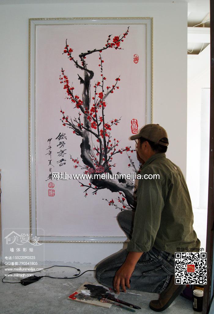 梅花彩绘手绘墙电视背景墙墙体彩绘
