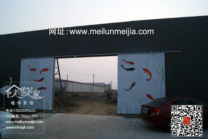 农家乐主题墙绘公益手绘墙钓鱼中心墙体彩绘农家饭店墙绘食堂手绘墙