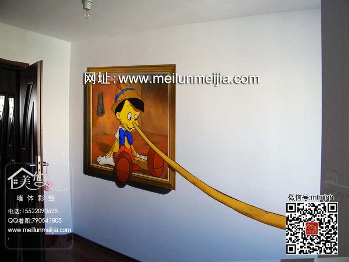 3d墙画,三维立体画
