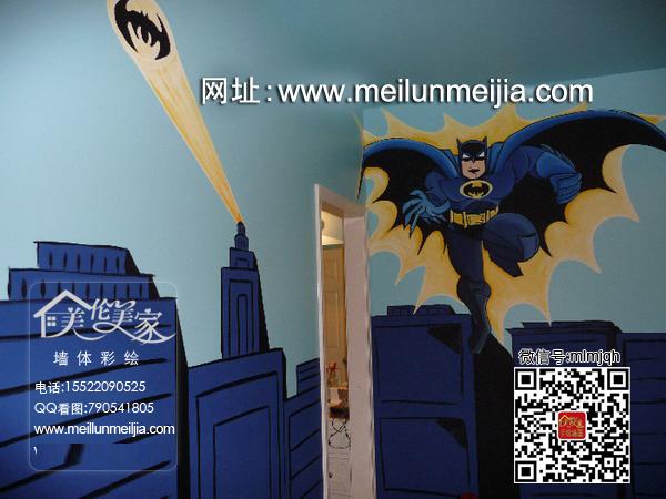 电视背景墙体彩绘壁画的色调做到与客厅中沙发的颜色一致天津北京手绘墙公司| 天津壁画公司| 天津墙画公