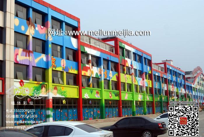 天津上市公司工程墙绘幼儿园手绘墙大型工装喷绘
