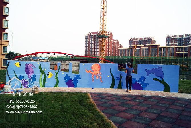 手绘彩画小区居民健身墙绘天津墙绘天津墙体彩绘天津手绘墙画墙绘素材