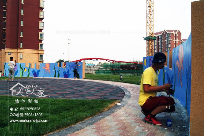 天津东丽区金隅悦诚小区健身操场墙绘美伦美家手绘墙画