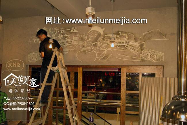 手绘墙饭店室内装修墙面装修墙体彩绘吃烤肉墙画手绘天津墙绘天津墙体