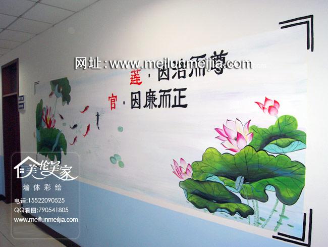 荷花墙体彩绘,鱼墙绘,莲花手绘墙,莲墙面彩绘