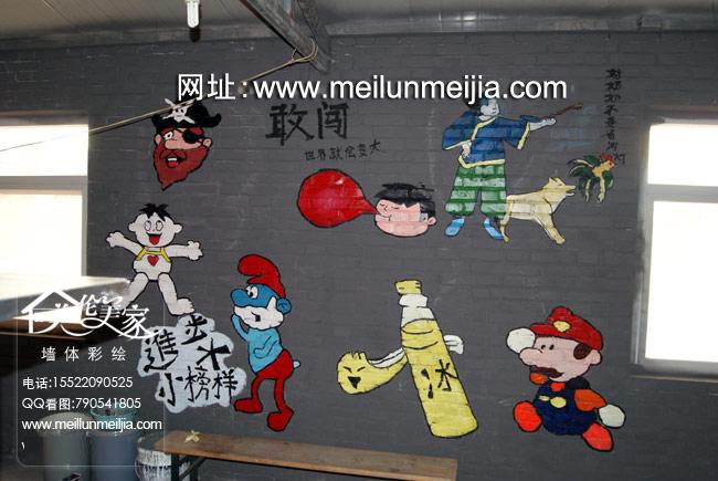 旺旺卡通墙绘,动画片墙体彩绘,七个小矮人手绘墙,蓝精灵墙绘,超级玛丽