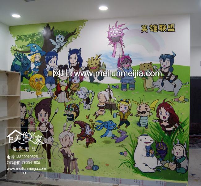 天津大港区英雄联盟网吧墙体彩绘网吧墙画