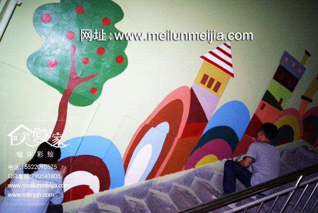 天津西青小孙庄幼儿园墙体彩绘外墙喷绘卡通色块涂鸦楼梯彩绘手绘墙体
