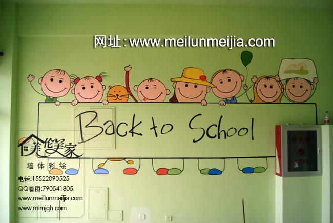 手绘墙体室内教室卡通墙体彩绘缤纷色彩创意墙面天津墙绘天津墙体彩绘