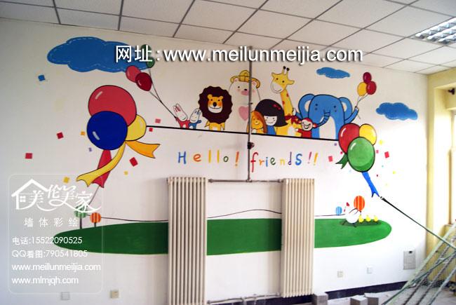 卡通色块涂鸦楼梯彩绘手绘墙体室内教室卡通墙体彩绘缤纷色彩创意墙面