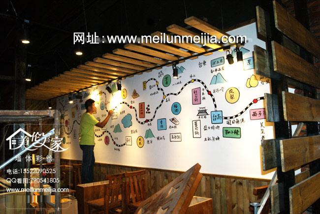火锅墙绘餐厅酒吧墙绘图案3d效果装饰画创意时尚天津墙绘天津墙体彩绘