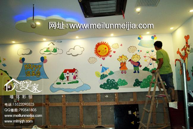 墙绘海底捞儿童区手绘墙画卡通壁画酒店装饰墙体彩绘