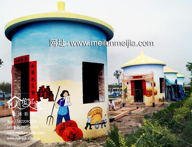 天津墙体彩绘天津墙体彩绘天津名洋湖都市生态庄园墙绘粮仓手绘墙农家