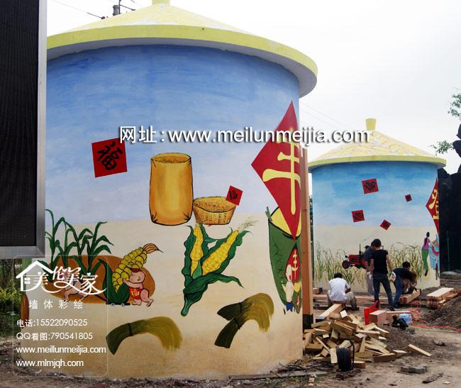 天津墙体彩绘名洋湖都市生态庄园墙绘粮仓手绘墙农家主题墙画手绘图片