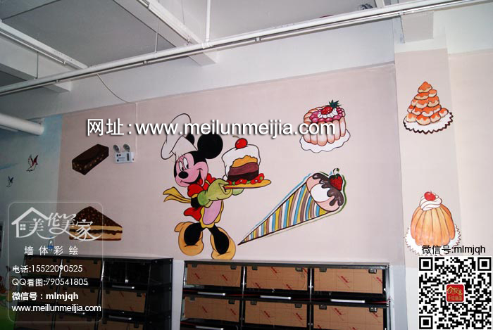 清新手绘墙画冰淇淋彩绘樱天津墙绘天津墙体彩绘天津手绘墙画墙绘素材