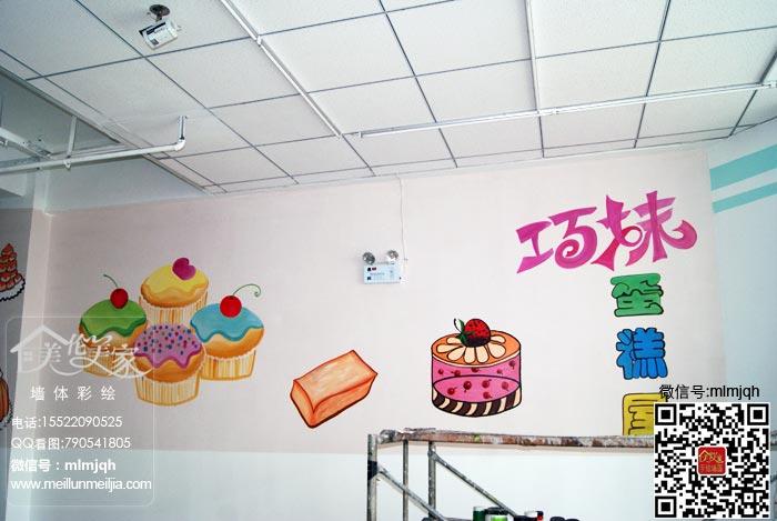饭店厨师墙体彩绘糕点墙绘蛋糕屋墙体手绘面包三明治