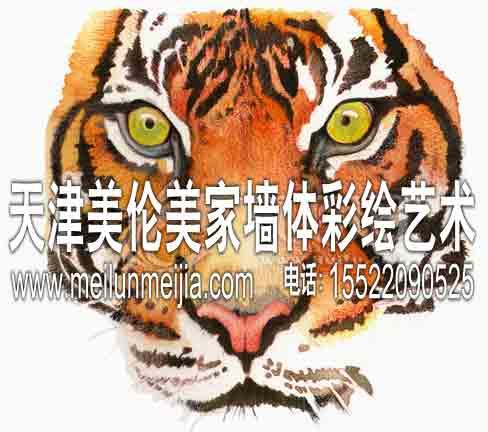 老虎虎卡通动物创意绘画动物世界墙体彩绘无框画水彩