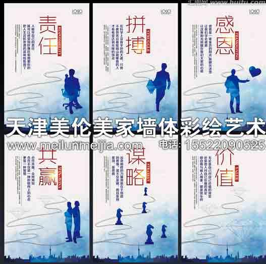 形象墙设计平面广告墙面彩绘海报墙面